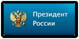 Изображение - План проверок роспотребнадзора на 2019-2020 год bottom1
