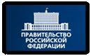 Изображение - План проверок роспотребнадзора на 2019-2020 год bottom2
