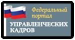 Изображение - План проверок роспотребнадзора на 2019-2020 год bottom4