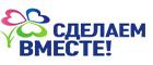 Изображение - План проверок роспотребнадзора на 2019-2020 год sdel