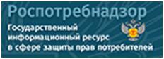 http://rospotrebnadzor.ru/feedback/zpp.png
